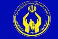 ۷۰۰۰دانش آموز مددجو کرمانشاهی به شبکه آموزشی شاد دسترسی ندارند
