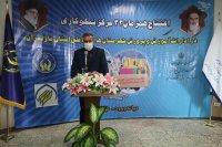 بهره برداری از مراکز نیکوکاری در آموزش و پرورش مازندران