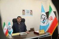 فعالیت مجمع خیرین سازمان بسیج حقوقدانان کرمانشاه آغاز شد