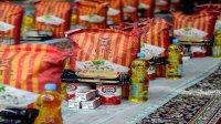 توزیع ۶ هزار بسته معیشتی در استان فارس