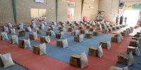 توزیع250 بسته معیشتی در قالب طرح تحول محلات بندرلنگه
