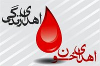 برگزاری طرح اهدای خون در منطق حاشیه شهر کرمان
