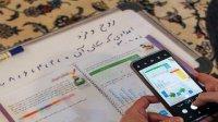 اهدا بیش از صد گوشی و تبلت به دانش آموزان مهریزی