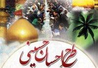 طرح احسان حسینی در استان گلستان اجرا میشود