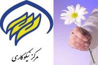 ۱۲۳ مرکز نیکوکاری در استان زنجان فعالیت میکنند