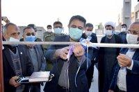 یک مرکز نیکوکاری کمیته امداد در بهاباد افتتاح شد