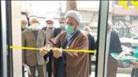 افتتاح مرکز نیکوکاری سردار شهید سلیمانی در گرجی محله بهشهر