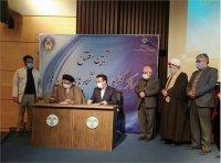 چهار مرکز نیکوکاری تخصصی در مراکز دانشگاهی قم گشایش یافت