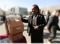 پرداخت ۳ میلیارد و ۶۰۰ میلیون تومان صدقه توسط کردستانیها