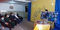 مداد رنگی، اولین مرکز تخصصی فرهنگی، آموزشی دانشآموزان نیازمند استان فارس