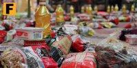 فجر ۴۲| توزیع ۱۵۰۰ بسته معیشتی دردهه فجر به همت سپاه محمد رسولالله(ص)