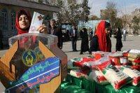 کمک ۲۹ میلیارد ریالی مردم خراسان شمالی به جشن نیکوکاری