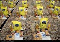 توزیع ۵۰۰ هزار بسته معیشتی به همت مردم و نهادهای دولتی در هرمزگان
