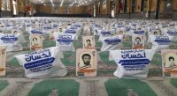 ستاد اجرایی امام (ره) ۹۳ هزار بسته کمک مومنانه در البرز توزیع کرد