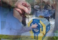 صدقات مردم بهارستان توسط ۴۰ مؤسسه خیریه خارج از شهرستان جذب میشود