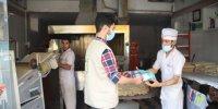 اجرای طرح «نان رمضان» توسط مرکز نیکوکاری کوهبنان
