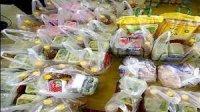توزیع 600 بسته معیشتی در دامغان