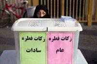 مومنان ۱۹۰ میلیارد ریال زکات فطریه به کمیته امداد خوزستان تقدیم کردند