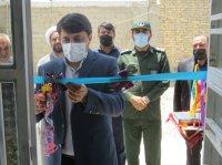 افتتاح مرکز نیکوکاری در میمند