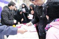 کمک ۳۷میلیارد تومانی خیران البرزی به نیازمندان
