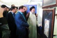 چهارمین نمایشگاه اشتغال و توسعه کارآفرینی در خرمآباد گشایش یافت