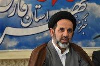 استان فارس رتبه اول وقف سلامت را در کشور دارد