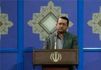 جزئیات تأمین ید رادیواکتیو در ایران  تغییر هوش نوزاد به دلیل کمکاری و پرکاری تیروئید مادر